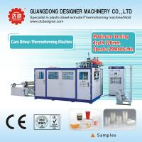 Buy cheap PP/PS/PET plastic cup making machine, max forming 120mm, max speed 29molds/min S71B(I) from wholesalers