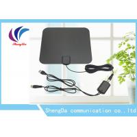 Buy cheap UHF / VHF Outdoor HD digital TV antennaFreeview Local Channels With Amplifier from wholesalers
