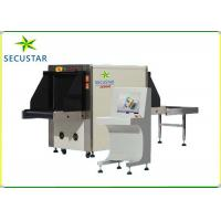 Buy cheap Object Intelligence Identify X Ray Baggage Scanner Machine With 632mm Conveyor Height from wholesalers