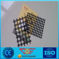 Buy cheap fiberglass geogrid 50/50 100/100 200/100 for highroad construction from wholesalers