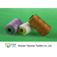 Buy cheap Bright Colored Polyester Core Spun Thread for Sewing Machine Abrasion Resistance from wholesalers