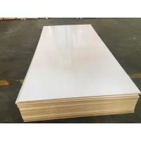 Buy cheap high gloss white 4x8 melamine laminated mdf board.MDF for furniture,door skin MDF,flooring MDF.12mm 15mm 18mm from wholesalers