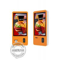 Buy cheap Restaurant 32 Inch Wifi Digital Signage 3G 4G 5G / Food Store Self service Payment Machine from wholesalers
