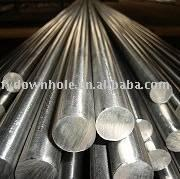 Buy cheap Forged Bars from wholesalers