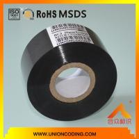 Buy cheap HC3 type Black color 30mm hot foil ribbon from wholesalers