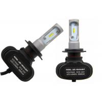 Buy cheap S1 50W H7 Auto CSP Led Headlight Cool White 8000lm Led Headlights from wholesalers
