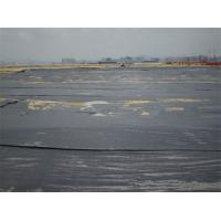 Buy cheap Polypropylene Woven Geotextile Fabric 80 / 70 KN Circle Loom For Foundation Building from wholesalers