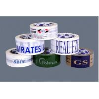 Buy cheap Hot Sale Custom Waterproof Bopp Printed Shipping Tape with ROHS certificates from wholesalers