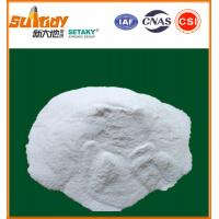Buy cheap good price China made construction hydroxypropyl methyl cellulose white powder for cement mortar pump from wholesalers