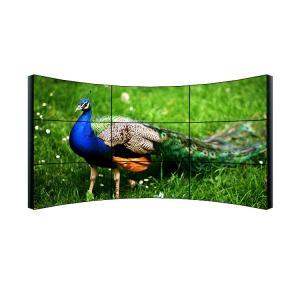 Buy cheap 3x3 Full Hd Lcd Display , Ultra Narrow Bezel Curved 4k Video Wall Display product