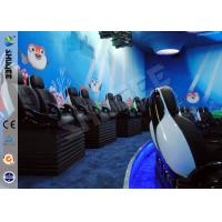 Buy cheap Happy Children 5D Movie Theater With Blue Fiberglass Luxury Chair product