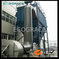 Pulse Jet Bag Filter Industrial Dust Collector / Dust Collection Equipment