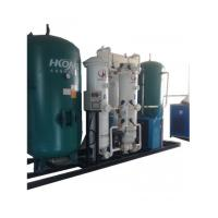 Buy cheap Simple Process and Less Equipment Nitrogen Making Machine Nitrogen Generator from wholesalers