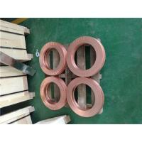 Buy cheap Copper Servo Stator And Rotor Laminations, Permanent Magnet DC Motor Laminations from wholesalers