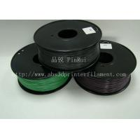Buy cheap ABS 3d printer material Color Changing Filament 1.75 / 3.0mm  three colors from wholesalers