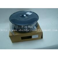 Buy cheap Black Flame Retardant 3D Printer Special Filament Material 1.75mm / 3.0mm product