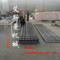 Buy cheap Hot sale- plastic roof tile making machine from wholesalers