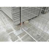 Buy cheap Anti Climb Mesh 75mm*150mm Diameter 4.00mm 2.1m*2.45m temp fence panels OD 32mm*2.00mm 42 microns hdg No Painted Fence from wholesalers