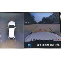 Buy cheap HD DVR Car Reversing Camera With Video Recording In Real Time, 2D &3D Images,360 AVM product