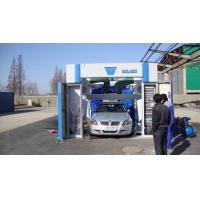 Buy cheap TEPo-AUTO car wash system from wholesalers