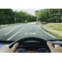 Buy cheap Highway speed limit car heads up display from wholesalers