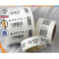 Buy cheap Hot Sale High Quality Barcode Garment Labels from wholesalers