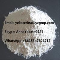 Buy cheap China Supply 99% Purity White Powder CAS 41354-29-4 Cyproheptadine Hydrochloride with Competitive Price from wholesalers