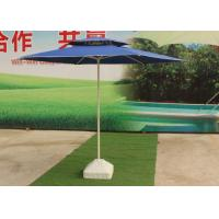 Buy cheap Steel Tube Blue Sun Beach Umbrella With 30L Water Tank Base , Easy Open from wholesalers