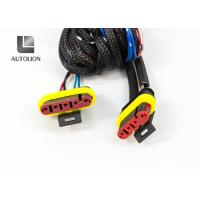 Buy cheap Universal Foot Trigger 12V Car Door Open Automatically Good Compatibility from wholesalers