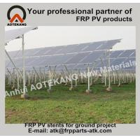 Buy cheap FRP Solar PV Mounting structures for ground system, FRP material PV stents from wholesalers