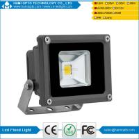 Buy cheap HaMi LED Waterproof Outdoor Security LED Spotlight Flood Light Lamp 10W cool white from wholesalers