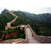 Buy cheap Great Wall Tourist Car Service from wholesalers