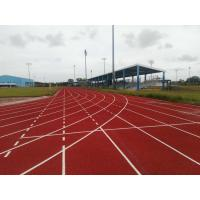 Buy cheap IAAF Approved 14MM Eco-Friendly Rubber Running Track Flooring With Red Color from wholesalers