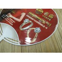 Buy cheap White Handle Japanese Paper Fan Recycled Materials 13.3x9.1' For Jewelry from wholesalers