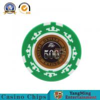 Buy cheap 45mm Casino Diamond Poker Chips Sets Texas Hold 'Em Poker 13.5/G Clay Composite With Inner Metal from wholesalers