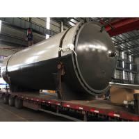 Buy cheap 0.6x0.8M Electric Heating Carbon Fiber Autoclave Small Composite Autoclave With ASME Standard product