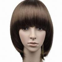 Buy cheap New Stylish Short Cosplay Hair Wig for Girls, Comes in Brown from wholesalers