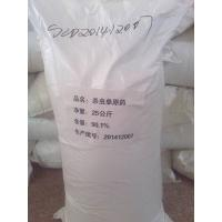 Buy cheap monosultap 95% pesticide insecticide from wholesalers
