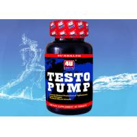 Buy cheap Natural Testo Booster Fenugreek Muscle Building Supplements For Men from wholesalers