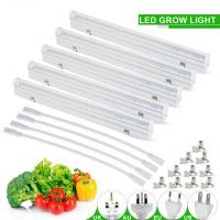 Buy cheap High Intensity Professional LED Light , Full Spectrum Led Grow Light from wholesalers