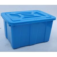 Buy cheap 90Ltr HDPE water tank Plastic Multi Purpose Storage Box from wholesalers