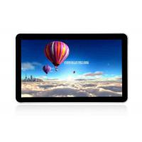 Buy cheap Custom Multi Touch Screen Lcd Display , Large Touch Screen Computer Monitor from wholesalers