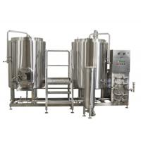 Buy cheap 200L Pub Hotel 2 Vessel System Craft Beer Brewing Beer Small Brewery Equipment from wholesalers