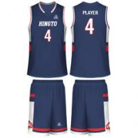 Buy cheap Jersey Elastic Dazzle Blue Unisex Sublimated Basketball Uniforms from wholesalers