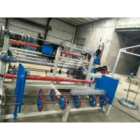 Buy cheap Fully-Automatic PLC control double wire feeding Chain Link Fence Machine from wholesalers