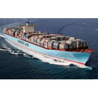 Buy cheap Global Sea Cargo Shipping LCL consolidation sea freight from china Shenzhen / Guangzhou / Ningbo to panama city from wholesalers