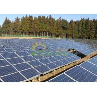 Buy cheap Excellent Versatility Solar Panel Mounting Bracket With Strong Structure from wholesalers