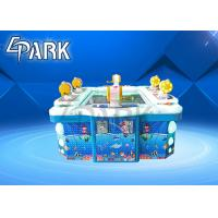 Buy cheap Shopping Center Coin Operated Arcade Machines Kids Paradise 6 Players Hunting Fish Video Games from wholesalers