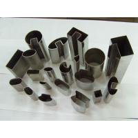 Buy cheap Stainless Steel U Channel Tube from wholesalers