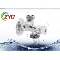 Buy cheap Chrome Plated Brass Plumbing Valves Stainless Steel Wall Cover NBR Spacer from wholesalers